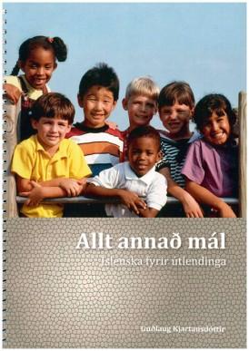 Allt-annad-mal