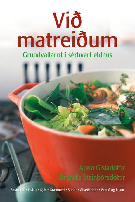 Vid-matreidum-cover-2017