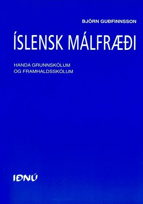 Íslensk-málfræði-handa-gr.skólum-og-framh