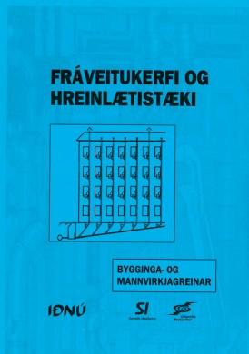 Fráveitukerfi-og-hreinlætiskerfi