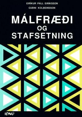 Málfræði-og-stafsetning