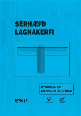 Sérhæfð-lagnakerfi