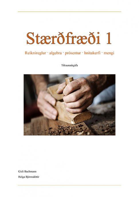 Staerdfraedi-1-cover