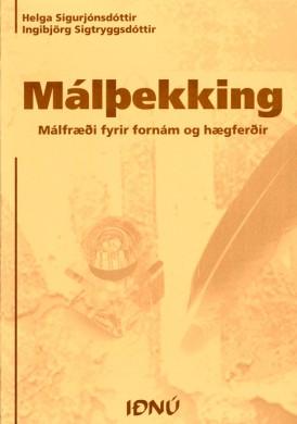 Málþekking