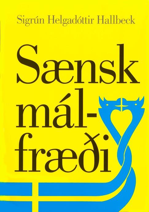 Sænsk-málfræði