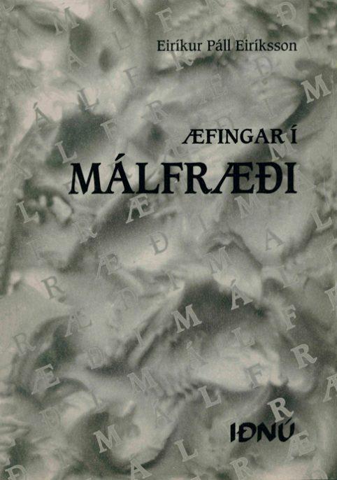 Æfingar-í-málfræði